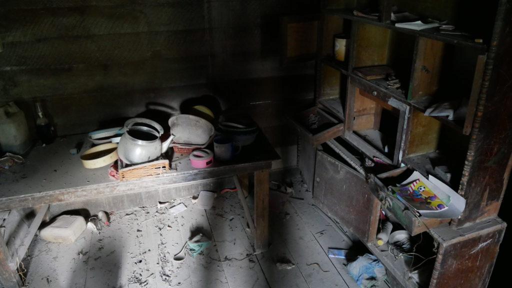 Küche im Geisterdorf